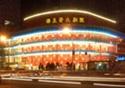 制造商梅兰芳大剧院的图片