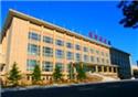 制造商首都体育馆 的图片